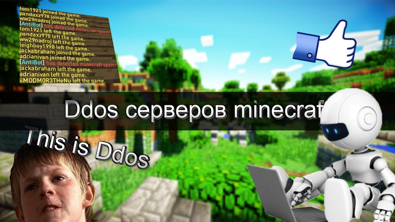 Minecraft Ultimate Spambot » zennoposter.club|HackTool